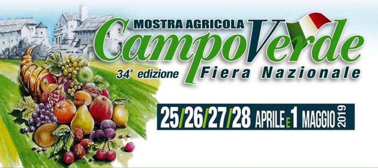 34° Mostra Agricola di CampoVerde